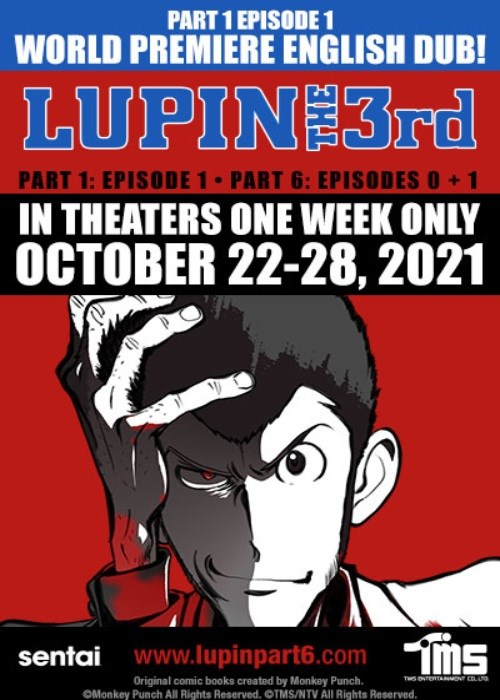 LUPIN THE 3RD-50TH ANNIVERSARY SPECIAL (SUB & DUB) poster